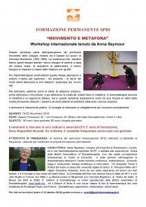 locandina-seminario-seymour-2016